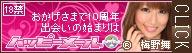 ハッピーメール192.jpg